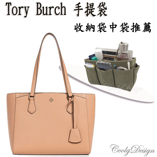 Tory Burch 手提袋CoolgDesign